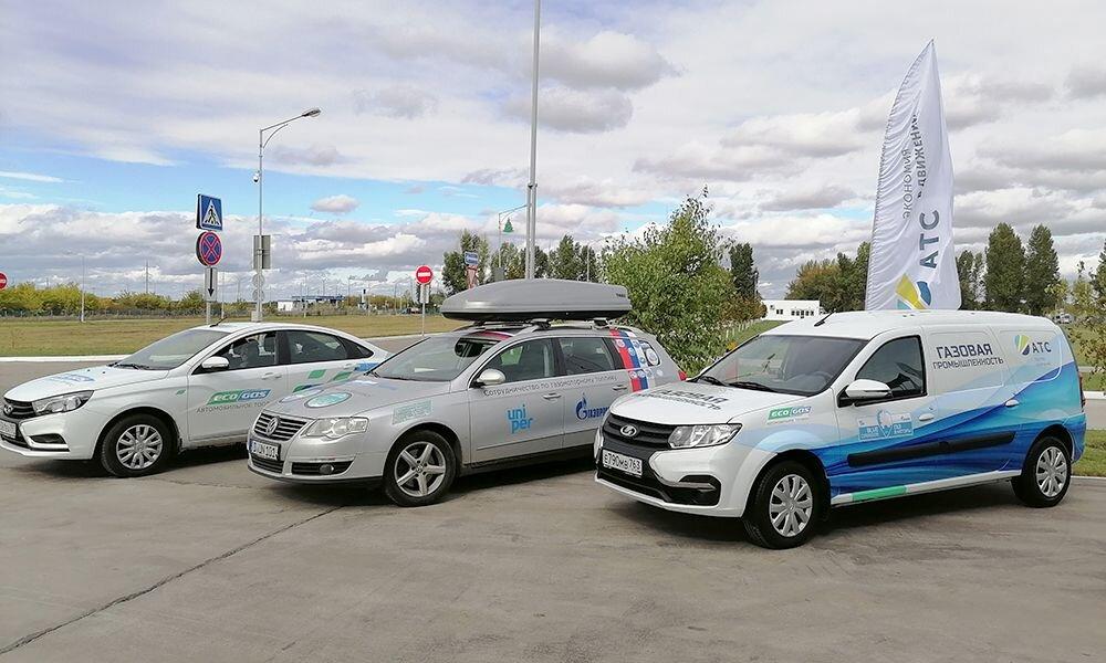 Тольятти стал городом-лидером по количеству метановых заправок