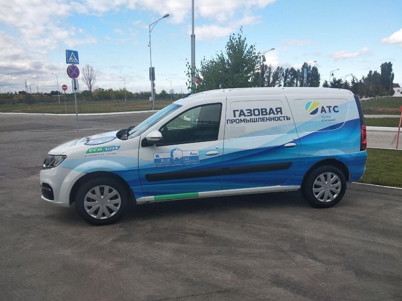 Скоро в продажу поступит метановый LADA Largus FL
