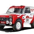 LADA Niva 1984 г. вып. с экипажем из Швейцарии участвует на ралли Dakar-2022