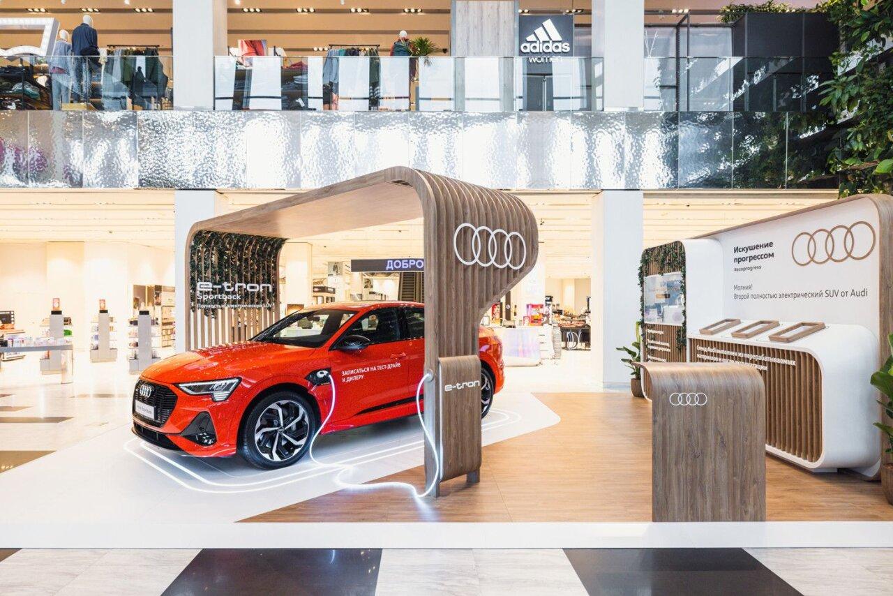 Audi представила эко-павильон вмосковском торговом центре
