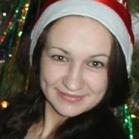 Алена Литковская
