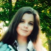 Вера Ильина
