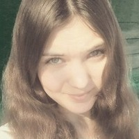 Регина Третьякова