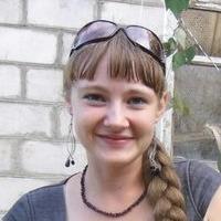 Анжелика Ерошенко